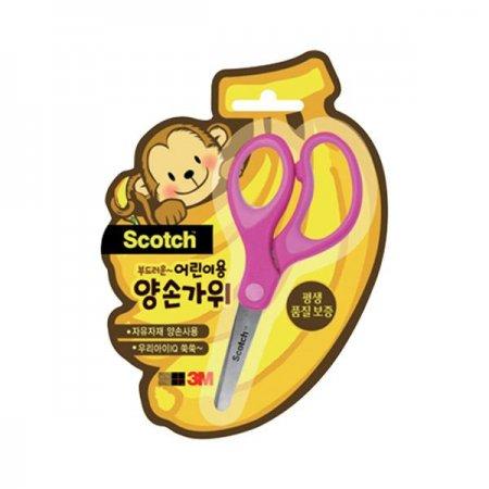 손편한 어린이양손가위(핑크/3M)