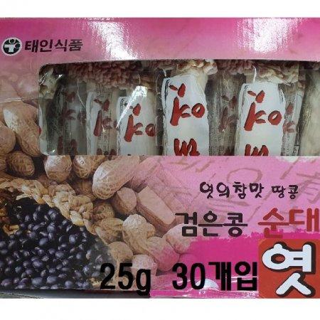 검은콩 땅콩 참맛 순대엿25g 30개입