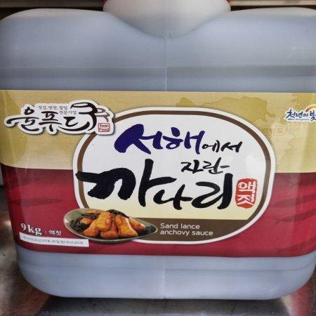서해에서 자란 맛깔난 까나리액젓 9kg