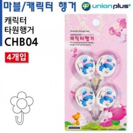 유니온 디자인행거  캐릭터 타원행거 (4개입) (CHB04)