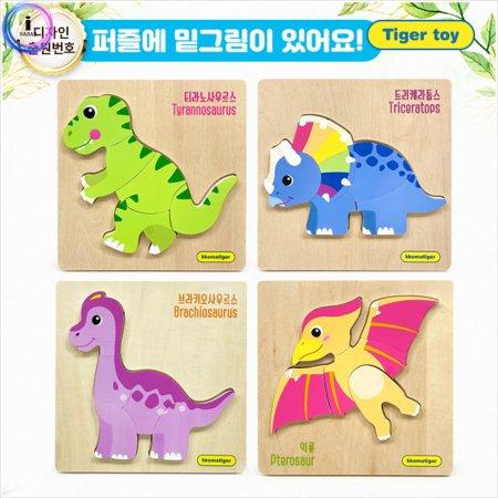 h05 티거원목퍼즐 - 공룡4p ( 퍼즐조각4cm이상 )