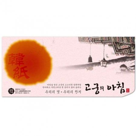 고궁의아침 세로봉투N08 연분홍색 85g 인견지 5매10개