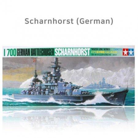프라모델 군함 독일 Scharnhorst 정밀축소모형 DIY