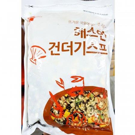 식당용 업소용 식재료 건더기스프(해스민250g)