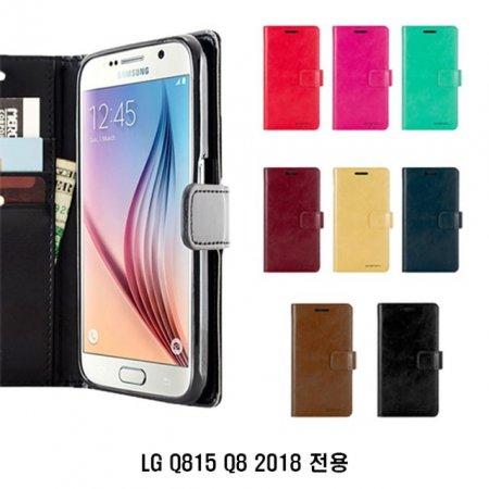 LG Q815 Q8 2018 블루 카드 지갑 다이어리 케이스