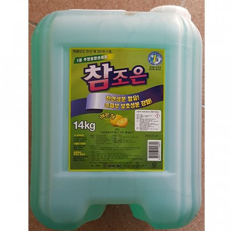 식당 업소 주방 설거지 청소 물비누(리오 14K)