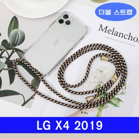LG X4 2019 더블스트랩 cz투명젤 X420 케이스