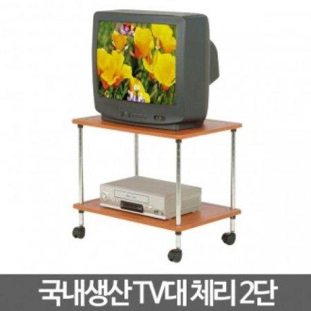 TV대 체리2단 선반 TV장 거실 원목 다용도 이동식