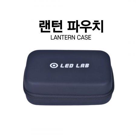 (LEDLAB) 랜턴케이스 LED 랜턴 손전등 후레쉬 케이스
