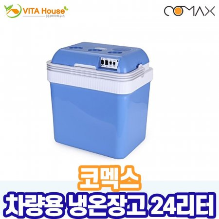 코멕스 차량용 냉온장고 CM-AP1000 24L