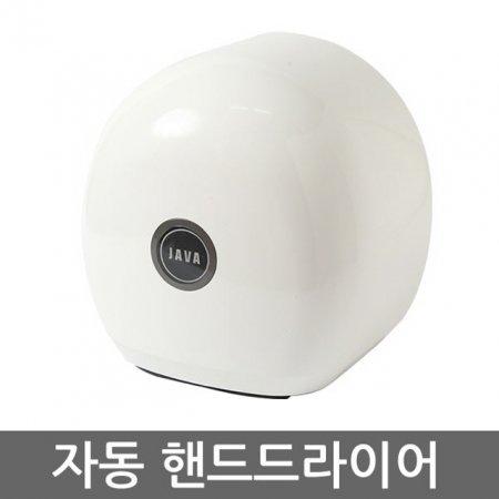 자동 핸드드라이어기 TH100/손건조기 에어타올 타월