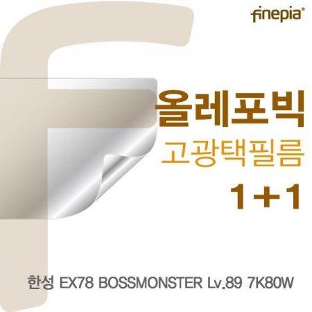 한성 EX78 보스몬스터 Lv89 7K80W용 HD올레포빅필름