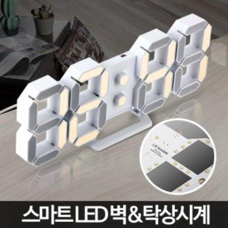 스마트 LED벽시계 인테리어 거실 무소음 전자 디지털