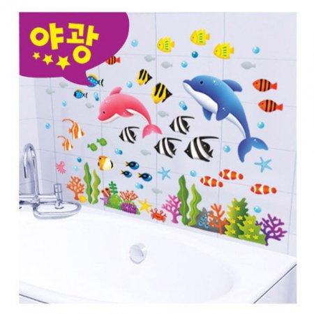 감성DIY 아이방스티커 요모조모 물고기 FDT-4214