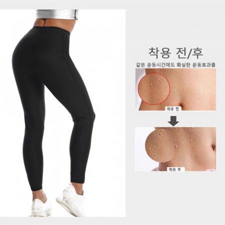 9부 땀복바지 여자 사우나 수트 땀나는 발열 운동복