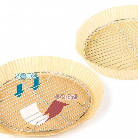 에어프라이어용 전용 원형거름망 스테인레스 대형