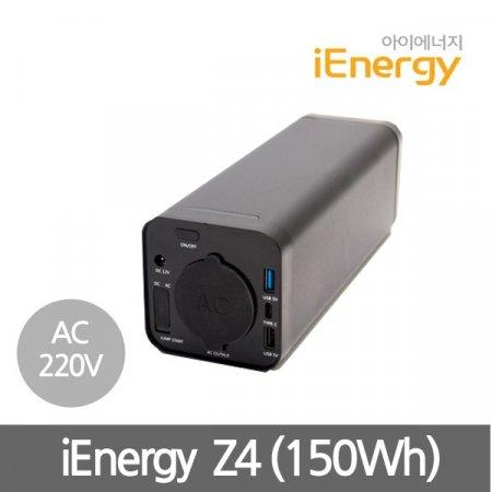아이에너지 Z4 40800mAh휴대용 배터리 캠핑배터리 점프스타터배터리
