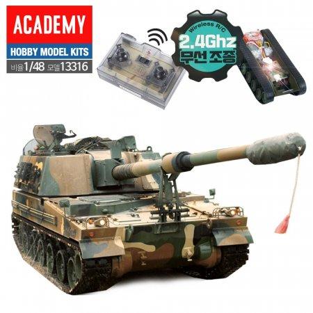 AC316 무선RC탱크 아카데미 한국 K9자주