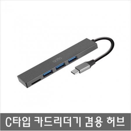 C타입 TF카드리더기 3포트 USB 3.0 허브 CRH-14