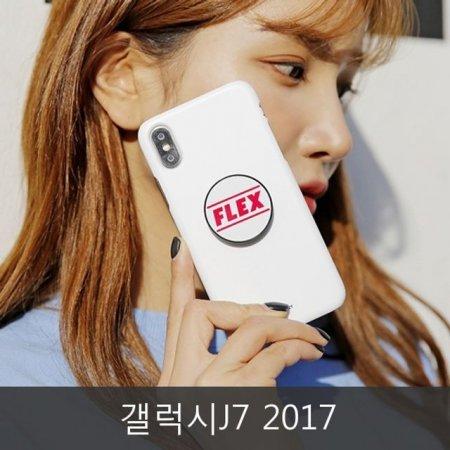 와프 갤럭시J7 2017 WOA 플렉스 스마트톡케이스