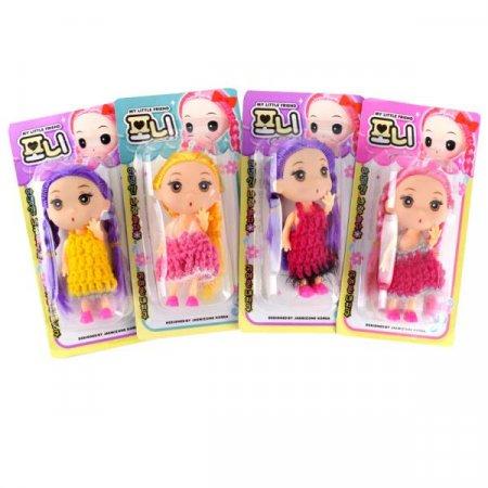 포니인형 어린이 장난감