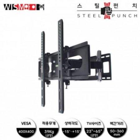 와이즘 TV 벽걸이브라켓 상하좌우 각도조절 모니터 거치대 (2365in) (WS404ST)