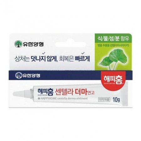유한양행 해피홈 센텔라 더마연고 10g