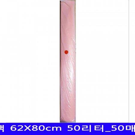비닐봉투 봉지 식당 HN 주황색 62X80cm 50L_50매X1EA