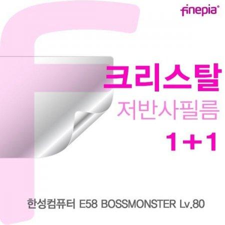 한성 E58 보스몬스터 Lv.80용 Crystal액정보호필름
