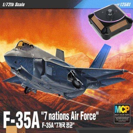 솔라턴테이블 F-35A 7개국 공군 스텔스기 모형