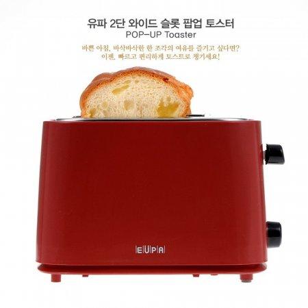 초간편 바삭바삭 2단 팝업 전기 토스터기
