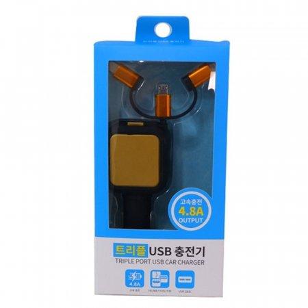 티엔알 트리플 USB 충전기