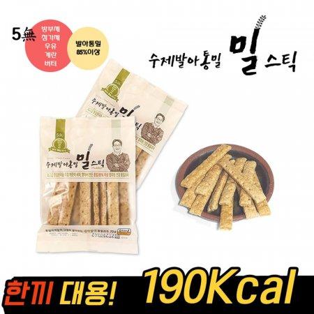 수제통밀과자 밀스틱10봉