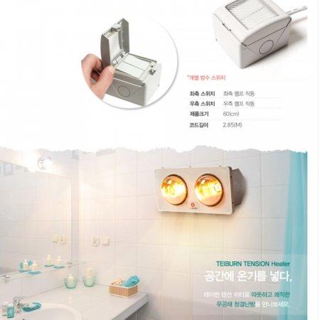 욕실 온열기 화장실 열풍기 목욕탕 난