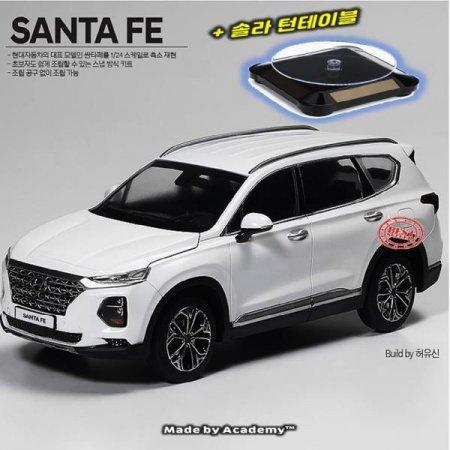 솔라턴테이블 현대 산타페 SantaFe TM 중형 SUV 모형