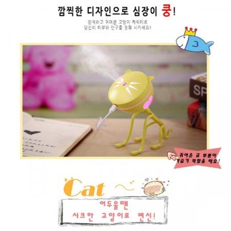 머레이 고양이 캐릭터 USB 미니가습기 MKHUMI02