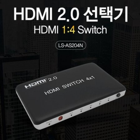 HDMI 2.0 선택기 1대4