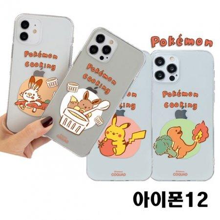 아이폰12 포켓몬 쿠킹 투명 젤리케이스