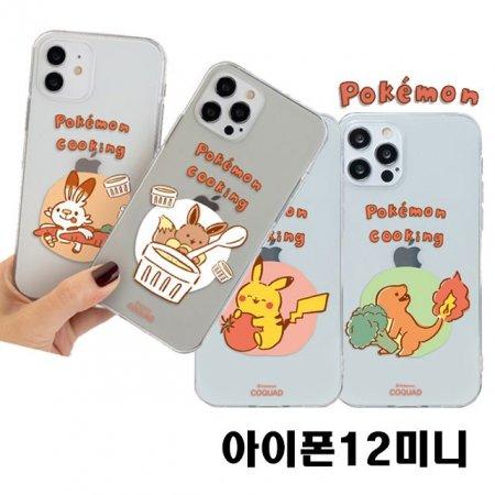 아이폰12미니 포켓몬 쿠킹 투명 젤리케이스