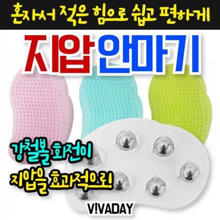 MY 셀프마사지 핸드 지압 안마기 x 3개 - 색상랜덤