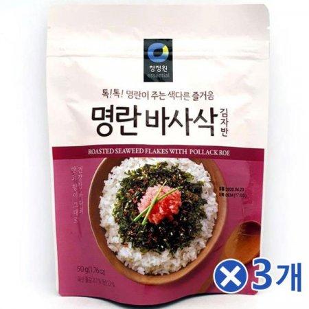 톡톡 명란 바사삭 김자반 50gx3개 급식 맛있는밥 맛난