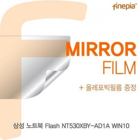 삼성 Flash NT530XBY-AD1A Mirror필름