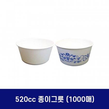비빔밥 라면 덮밥 종이그릇 컵밥 일회용 용기 1000EA