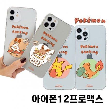 아이폰12프로맥스 포켓몬 쿠킹 투명 젤리케이스