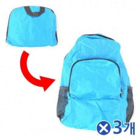 (3개묶음)여행용 접이식 비상용 백팩 여행용백팩