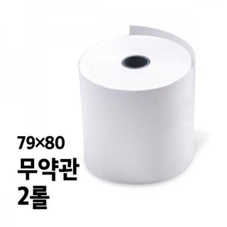 [업체별도배송]감열지(무약관/79*80/2롤)