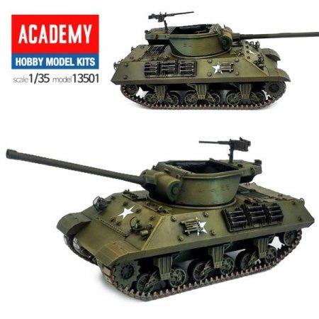프라모델501 미군 M36 벌지전투 대전차 탱크