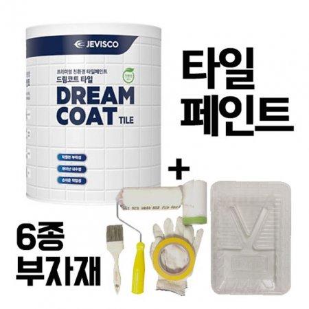 타일페인트+NEW부자재 경화제 1액형 페인트
