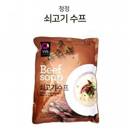 청정원 쇠고기 스프 1kg 에피타이저 아침 간편식 스프