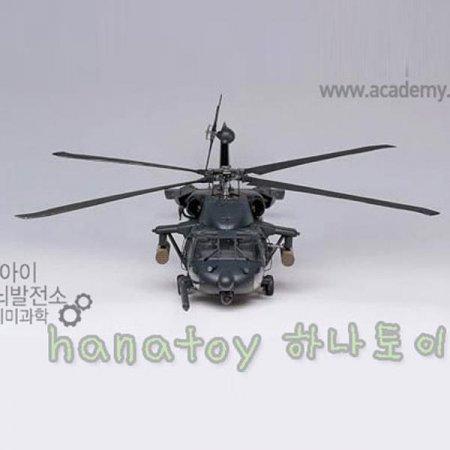 (아카데미과학) AH-60L DAP 블랙호크 (1_35) 12115